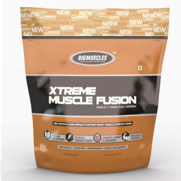 Big-Muscles-Xtreme-Muscle-Fusion-11-lb-11