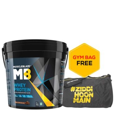 MB-whey-protein-11-lb-gym-bag