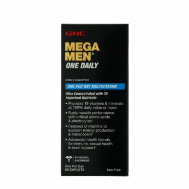 GNC-Mega-Men-One-Daily-Dietary-Supplement-60-Caplets