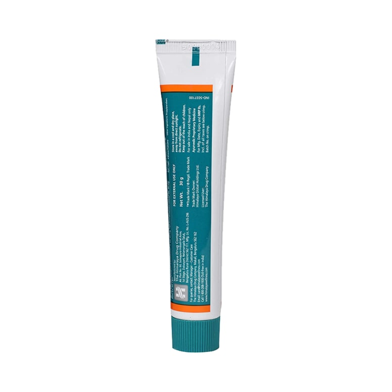 Himalaya Himcolin Gel 30gm