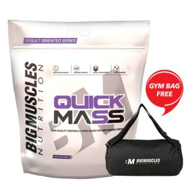 QUICK-MASS-11lbs-Gym-Bag1